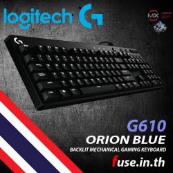 คีย์บอร์ด Logitech G610 Orion Blue (TH)
