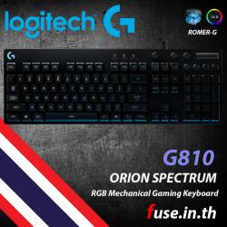 คีย์บอร์ด Logitech G810 Orion Spectrum Mechanical Keyboard [TH]