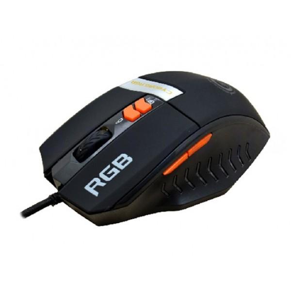 เมาส์ Neolution Cyborg RGB Mouse