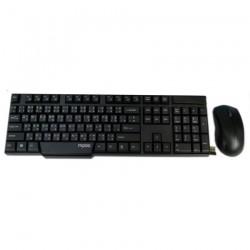 คีย์บอร์ด Rapoo Keyboard 1830