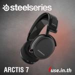 หูฟัง SteelSeries Arctis 7 Black ไร้สาย