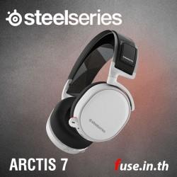 หูฟัง SteelSeries Arctis 7 White ไร้สาย