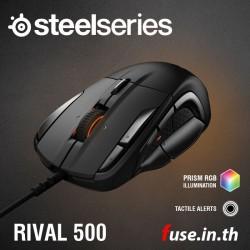 เมาส์ SteelSeries RIVAL 500 MOBA/MMO