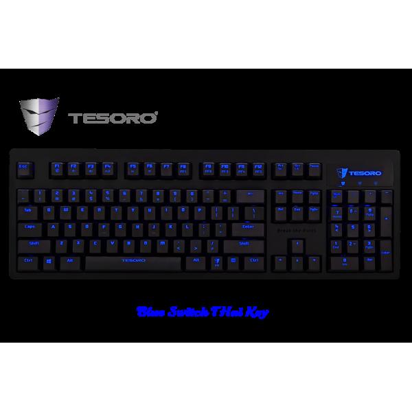 คีย์บอร์ด Tesoro Excaliber V2 Mechanical Gaming Keyboard (Blue Switch)(Thai-Key)