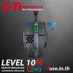 เมาส์ Tt eSPORTS Level 10M Advanced Gaming Mouse