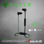 หูฟัง Razer Hammerhead BT บลูทูธ ไร้สาย