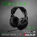 หูฟัง Razer ManO'War 7.1 Gaming Headset Black