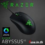 เมาส์ Razer Abyssus V2 Gaming Mouse