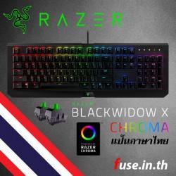 คีย์บอร์ด Razer BlackWidow X Chroma คีย์ไทย